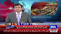 Now Politicians Turn Their Face Towards Our Intelligence Agencies:- Kamran Khan