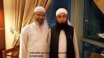 Maulana Tariq Jameel sb meeting with Dr Zakir Naik on 24 dec 2014 Saudi Arabia