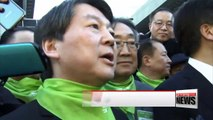 Ahn Cheol-soo launches People's Party