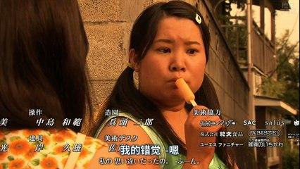 新牡丹與薔薇 第1集 Shin Botan to Bara Ep1