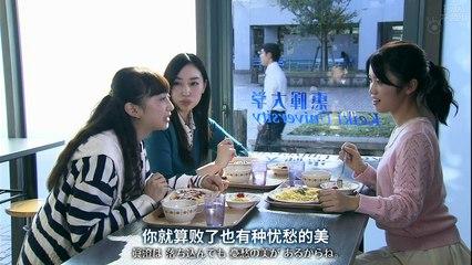 新牡丹與薔薇 第2集 Shin Botan to Bara Ep2