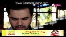 Ye Mera Deewanapan Hai » Aplus » Episode43» 10th January 2016 » Pakistani Drama Serial