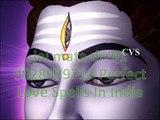 (Uk) (L/Ov\e=! +91-9928979713 mArRiAgE pRoBlEm sOlUtIoN BaBa Ji in Nagpur
