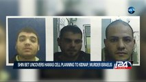 01/08: Shin Bet uncovers Hamas cell planning to kidnap, murder israelis