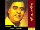 Humsafar Banke Hum Saath Hain Aaj Bhi By Jagjit Singh Collection Of Ghazals From Film By Iftikhar Sultan