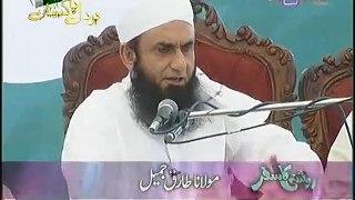 Roshni Ka Safar with Molana Tariq Jameel (Azadi Special) Full