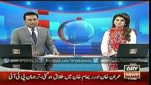 ARY NEWS Headlines –30 October 2015 - 2PM - Imran Khan Reham Khan Divorced