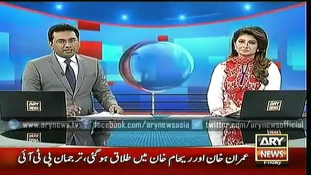 ARY NEWS Headlines –30 October 2015 - 2PM - Imran Khan Reham Khan Divorced