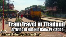 Train travel in Thailand, Arriving in Hua Hin Railway Station