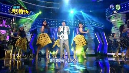 天王豬哥秀 20151101 Part 1