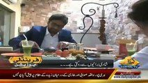 Rabi Pirzada Funny Taunt On Nawaz Sharif Food Habit