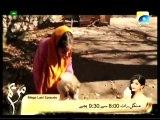 Dukhtar Pakistani Movie Part 5