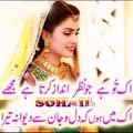 Pashto armani tapay,Tapay tang takor, pashto songs, armani tapay, da musafaro tapay, pashto dance, pathan talent, karan khan tapay, rabab mangay