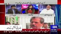 Haroon Rashid Analysis regarding effect of Imran Khan Reham Divorce on Local Body Elections