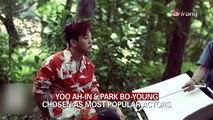 YOO AH-IN & PARK BO-YOUNG CHOSEN AS MOST POPULAR ACTORS