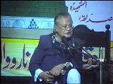 Allama Talib Johri Majlis about Bibi Fatima (S.A)