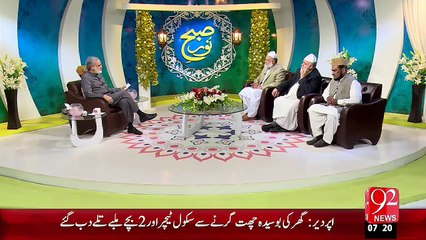 Subh-E-Noor – 02 Nov 15 - 92 News HD