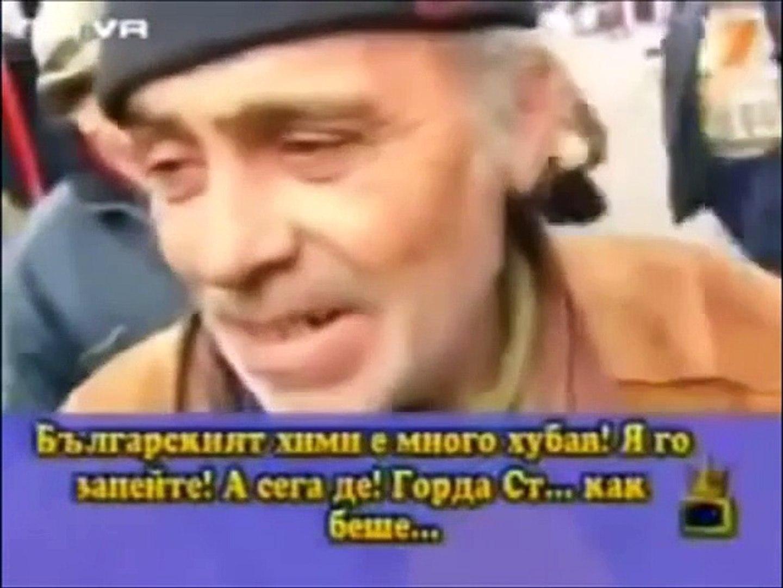 Компилация на най-смешните ромски изцепки EVER