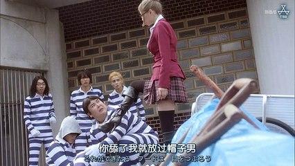 監獄學園 第2集 Prison School Ep2