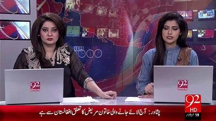 Gamori Gaon Ky 17 Zahni Mazoor Bachy Madad Ky Muntazir – 02 Nov 15 - 92 News HD