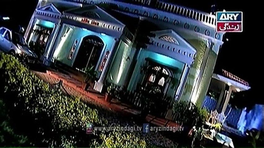 Khauff, 23-05-14  ARY Zindagi Horror Drama