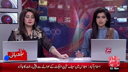 Breaking News – Karachi University Ki janab Sy Sahafiyon Pr Tashadud– 02 Nov 15 - 92 News HD