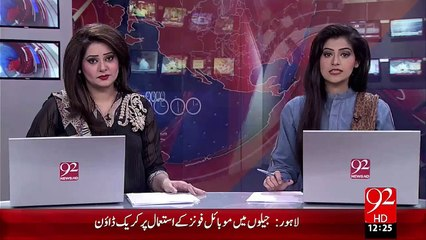 Wazeer-E-Azam  KPK Puhanch Gay – 02 Nov 15 - 92 News HD
