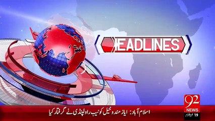 Headlines - 02:00 PM – 02 Nov 15 - 92 News HD