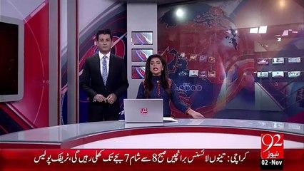 Breaking News – Karachi University Main Sahafiyon Ko Yarghamal Bna Lya Gaya– 02 Nov 15 - 92 News HD