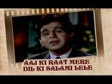 Aaj Ki Raat Mere Dil Ki Salami Lele (Video Song)   Ram Aur Shyam   Dilip Kumar & Waheeda Rehman