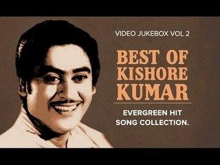 Kishore Kumar old Hindi songs – Jukebox 2 – Evergreen Hit song collection