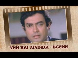 Sanjeev Kumar steals money for his living - Yeh Hai Zindagi