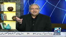 How We Knew About Imran Khan Divorce Chaudhary Ghulam Hussain Hilarious Response