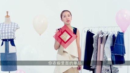 《Mini美人》 第20151102期 时髦九次只需四件单品 Mini Beauty: 【中国时尚超清版】