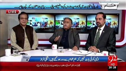 Hum Dekhain Gaay 02-11-2015 - 92 News HD