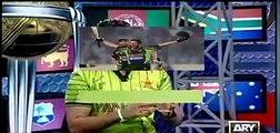 Australia BEAT Pakistan And Reach Semi Final With INDIA - YouTube