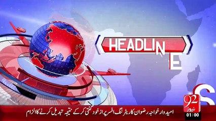 Headlines - 01:00 AM – 03 Nov 15 - 92 News HD