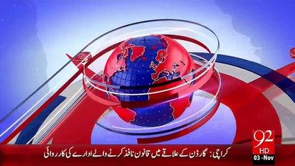 Headlines - 04:00 AM – 03 Nov 15 - 92 News HD