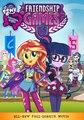 My Little Pony Equestria Girls 3. Los juegos de la amistad parte 1 Español Latino ( HD.)