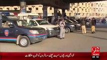 Karachi Gulbargh Mail Loot Maar Urooj Pr Puhanch Gai – 03 Nov 15 - 92 News HD