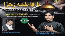 Usman Ali - Ya Fatima Zehra - Ya Fatima Zehra