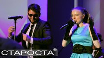 Russian pop music hits covers by Disco Banda cover band