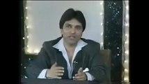 Imran Khan Babra Shareef and Moin Akhtar in PTV show 1980