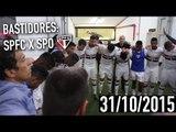 BASTIDORES: SÃO PAULO X SPORT | SPFCTV