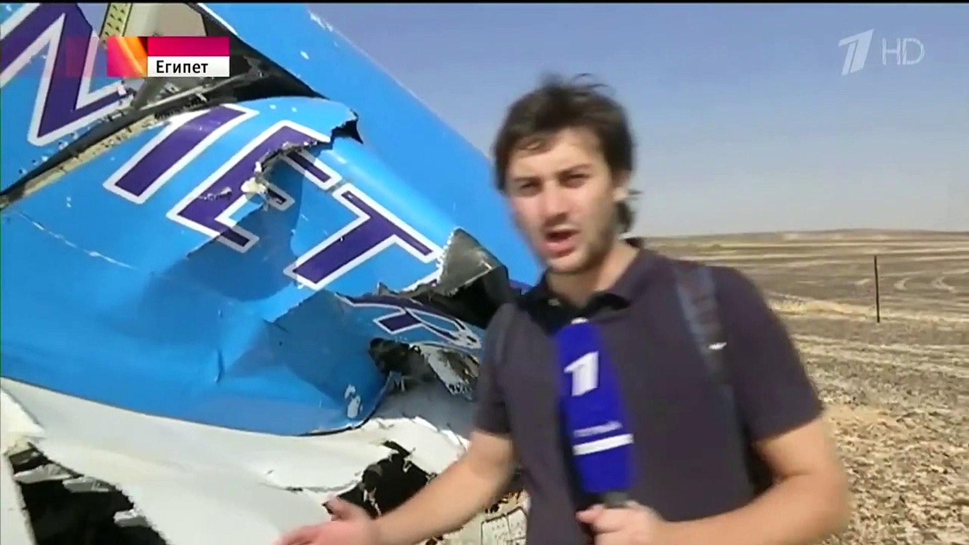 Видео с места крушения самолета в Египте. Эксклюзив с места катастрофы