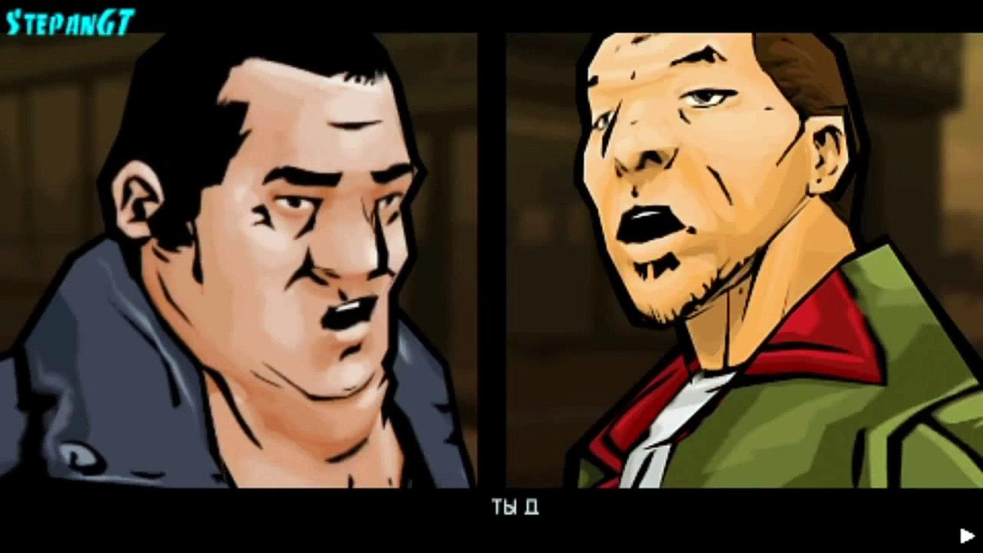 Прохождение Grand Theft Auto: Chinatown Wars (Миссия 57:Нет Зла)