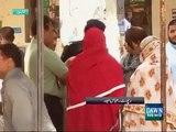 Aik Baap Beti SY Zaydti Karta Pakra Gaya Lahore Mein