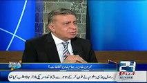 Reham-Khan-demanded-one-million-dollars-from-Imran-Khan