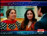 Shahid-Afridi-Got-Angry-on-Singer-Ali-Zafars-Insulting-Remarks-in-upcominf-film-Total-Sayapa