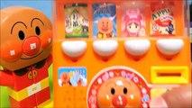 アンパンマン アニメ♥おもちゃ 自動販売機ジュースが出てくるよ♪anpanman Vending machine toy Animation